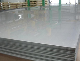 Incoloy 825 Sheet / Plate Manufacturer & Industrial Suppliers