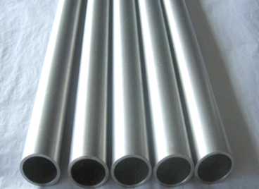 Nickel Tube Manufacturer & Industrial Suppliers